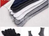 足行天下防臭纯色成人男士五指袜批发 单包装 4色