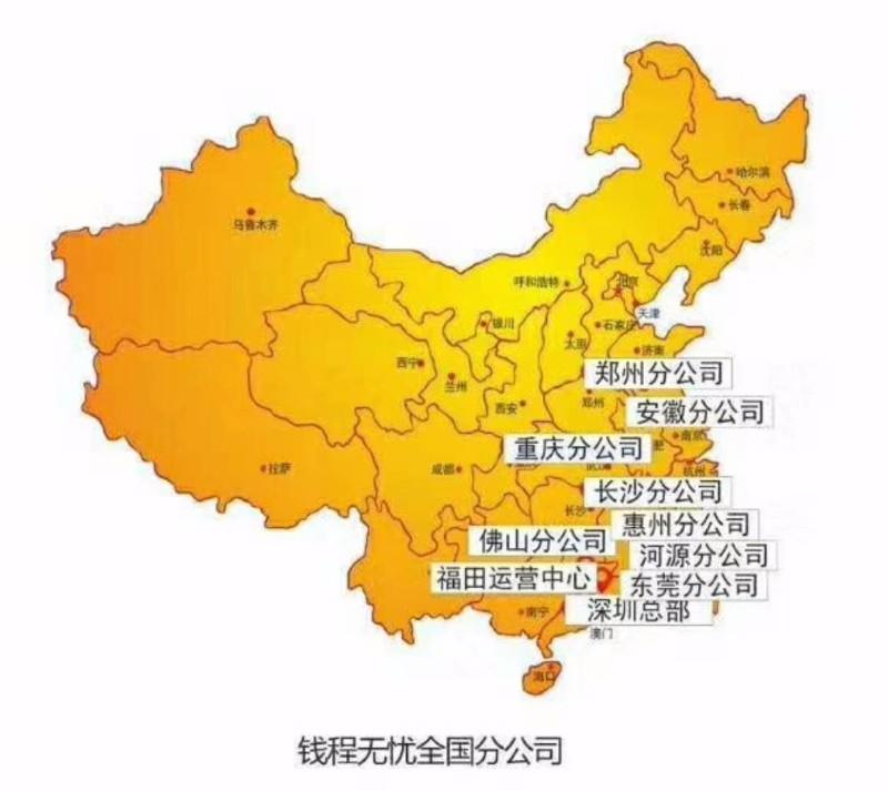 浙江较大的股票配资公司