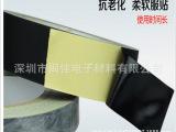 黑色绝缘醋酸布胶带 高温胶带防火阻燃胶带