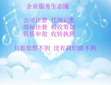 北京丰台区办中医诊所对人员的要求及资料
