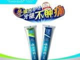 优惠的云南白药牙膏批发厂家,云南白药牙膏批发市场价格