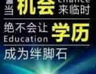 2016年天津大学自考本科专科火热报名