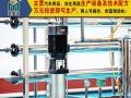国五标准车用尿素生产设备厂家-潍坊金美途