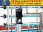 车用尿素生产设备,潍坊金美途