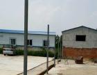 英达 后陵村附近 厂房 1700平米