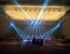 鹤壁艺秀庆典承接:LED大屏幕租赁 投影仪租赁 点歌器租赁