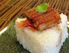 禾道轩寿司店加盟提供强大的开店支持
