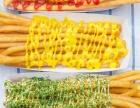 薯阿哥30厘米老老大薯条长薯条加盟技术设备货源