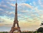 大连法语联盟在哪里 大连法语联盟教的好不好 大连法语培训