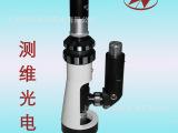 金相显微镜分析测量软件,本公司负责安装调试和培训