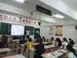 庐阳区百花井初级考证班
