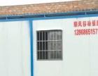 6元一天,台州的活动房移动板房出租出售