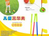 顽童无忧 儿童高尔夫球杆套杆玩具套装 益