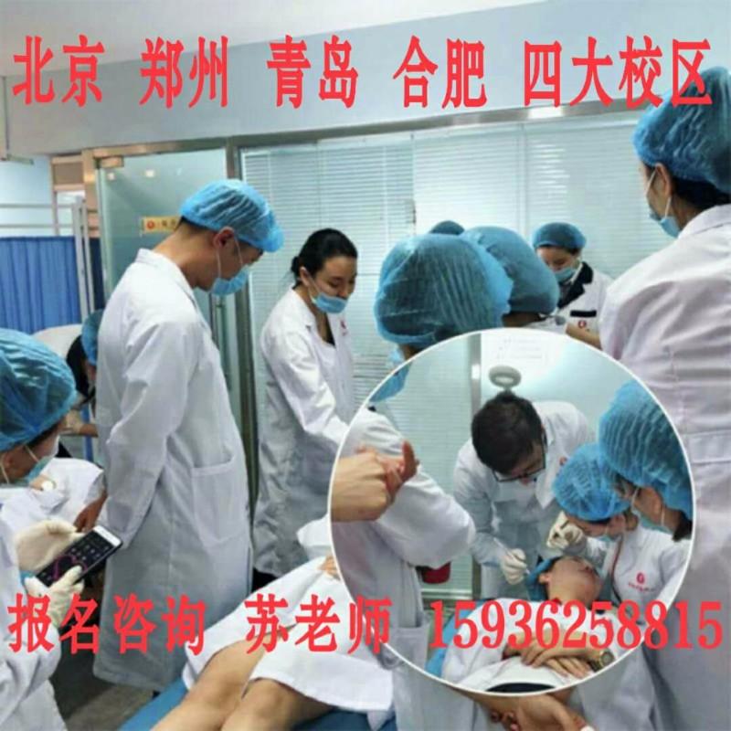 郑州哪家学校学微整双眼皮课程