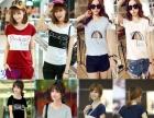 夏季女式T恤韩版女装圆领印花t恤 批发地摊货源短袖t恤