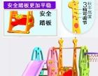 儿童家庭滑梯组合