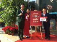 广州番禺市桥知名专业少儿书法培训