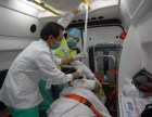 朝阳医院救护车出租 朝阳120救护车出租中心 跨省救护车出租