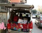 面包车出租丁师傅搬家小型搬家,人员接送,拉货速运