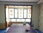爱建乒乓球俱乐部