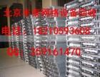 福州硬盘回收各种硬盘回收中心