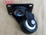 小型万向轮A海北小型万向轮A小型万向轮厂家批发