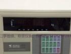 称重软件,地磅软件,打印机,地磅传感器,称重仪表,地磅维修