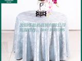酒店布草 饭店台布 华鑫腾可定做酒店桌布 颜色齐全