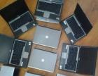 最强戴尔笔记本电脑成色新质量顶呱呱