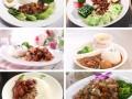 台湾卤肉饭的培训--佳肴汇