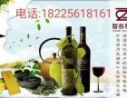 智谷享购商城招商加盟