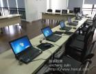 杭州商务会议电脑出租 培训电脑出租 考试电脑出租