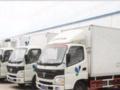 货车拉货,搬家,物流,长4.2米宽2.1米高2.1