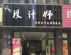 荣昌 东邦城市广场 美容美发低价转让