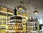 济南中国酒类批发网 名酒招商加盟