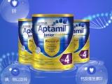 新西兰奶粉代购平台,A2白金奶粉6罐,新生活跨境购