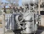 沈阳变压器回收电力设备回收