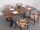 南美胡桃木烘干料拼板巴洛克大板餐桌茶桌办公桌