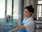 百家福专业保洁服务公司