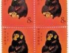 杭州猴票回收 杭州生肖邮票回收 杭州邮票回收公司