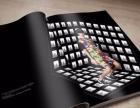 包头画册设计,logo设计,企业VI设计,宣传册