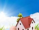 福州专业 全套房屋抵押贷款