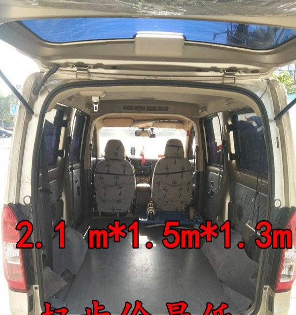 无锡面包车个人小型搬家公司长途短途居家搬家价钱优惠