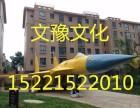 大型军事展 飞机歼10歼15歼20阿帕奇西科斯基武直十直19