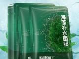 广州奥天生物,祛痘膏凝胶啫喱适合批发么