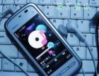 诺基亚5230智能时尚音乐手机