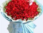 太原鲜花速递 情人节鲜花花束, 网上预订可88折