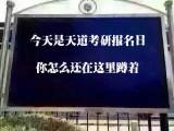 宁夏银川2020考研辅导班选择