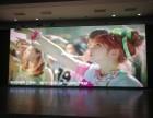 温州LED显示屏维修维护 升级改造 旧屏移装