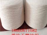 纯棉纱3支机织用纱纯棉粗支纱6支8支10支天鹏纺织